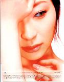 Aida Yespica Scans from a 2006 calendar??? Foto 39 (Айда Йеспица Сканы из календаря 2006?? Фото 39)