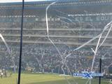 estadio capwell