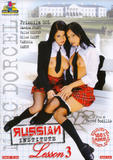 th 14596 RussianInstituteLesson3 123 408lo Russian Institute Lesson 3